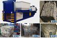 东莞为明机械专业生产废旧物料回收打包机械设备卧式液压半自动打包机WMEP-100T