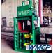 手动液压打包机服装压缩打包机废旧物料回收打包机械东莞为明机械设备