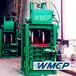 东莞为明机械设备生产服装运输物料回收等打包机械立式液压手动打包机WMEP-60T