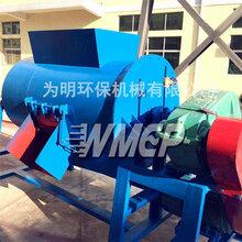 塑料回收再生流水线设备东莞为明机械清洗机WMEP-440#图片