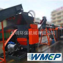 HDPE硬塑料破碎清洗流水线东莞为明机械设备专业生产塑料回收再生破碎清洗设备