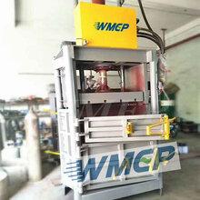 废纸边角料塑料回收压缩打包机械设备厂家直销手动液压打包机