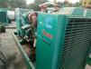 广西发电机专业维修,24小时在线,零部件出售