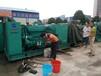 广西康明斯310千瓦柴油发电机组出售