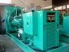 50千瓦-1000千瓦柴油发电机出售/出租