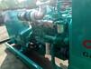二手柴油發電機出售,新年促銷活動,優惠!