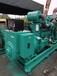 康明斯100千瓦-550千瓦柴油發電機出租出售