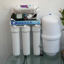 山东三一科技家用净水器纯水机反渗透净水设备图片