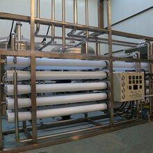 供应江苏盐城10吨纯净水处理设备单级反渗透设备价格优势图片