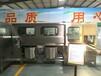 江苏连云港纯净水设备500桶大桶水灌装设备三一科技报价
