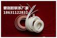 北京東城聚氨酯刮膠535茶色平刮膠生產批發廠家