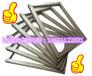 北京延慶繃網鋁合金網框各類精密絲印鋁框網框源頭廠家生產