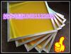 供应国标高强度丝印网框铝框手工印刷框厂家