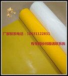 重庆100目玻璃印花网纱工艺品丝印网纱过滤筛网价格