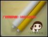 北京大興印花網布繃網網紗白色滌綸絲網抗皺耐磨耐酸堿