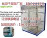 山东烟台丝印干燥架25层晾晒千层架生产批发厂家