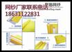 250目电子印刷网纱39T-80w线路板丝印网纱厂家