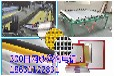 北京80T絲印網紗100T滌綸絲網127cm145cm絲網印刷網紗廠家