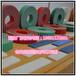 天津西青55度丝印刮胶手工丝网印刷胶条3094000mm