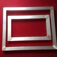 广东加幸运棋牌游戏定制各种尺寸铝合金丝印网框印花跑台网框
