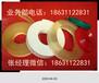 深圳市区65A70A75A丝印刮胶聚氨酯印花印刷胶条耐油墨
