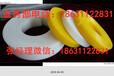 浙江65度60度丝印刮胶尖口平口印刷胶条(509/508)
