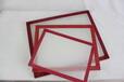 丹東印花廠專用印花絲印鋁合金網框內徑尺寸3545cm