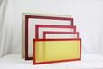 嘉興加工訂做PCB鋁框絲印鋁合金網框絲印網紗機手印網框