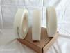 浙江紹興絲網印刷刮膠條耐UV油墨太陽能行業玻纖板膠條