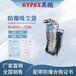 遂寧防爆吸塵器,化工防爆吸塵器3KW