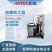 甘肅中石油防爆吸塵器,蘭州防爆吸塵器7.5KW