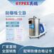 云南電廠防爆吸塵器,昆明防爆吸塵器價格