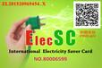 ELECSC国际电卡节电节能产品招商