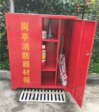 深圳消防柜、气瓶柜、消防气材图片