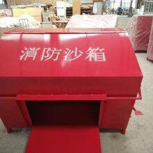 珠海厂家批发不锈钢工作台、消防柜、消防沙箱、各种柜架等等