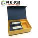 高端茶葉禮盒/精美茶葉書型盒/書型盒/包裝盒