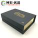 szscbz神彩优品美容养颜燕窝书型盒/燕窝包装盒/书型盒/高端礼品盒