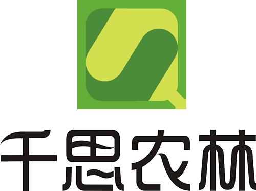 湖南千思農林科技有限公司