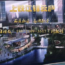长兴上铁江锦云庐盛大开盘,均价7800的超值选择