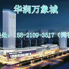 首付23万起的精装公寓南通华润万象城