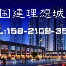 滁州全椒国建理想城具体位置在哪里?周围人气怎么样?