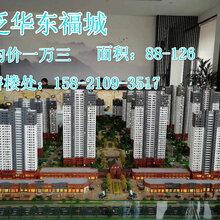 首付两成的高档品质住宅嘉兴平湖泛华东福城