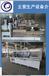 机电设备肠衣设备机械设备食品机械研发生产销售