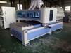 供应厂家直销蓝盾数控开料机LD-K4四工序开料机可开料、开槽、铣孔、雕花