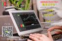 江西投资点点乐宝盘项目总部招商加盟条件图片