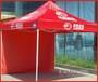 昆明广告帐篷厂家昆明可以印字的帐篷宣传礼品帐篷就选昆明兰枢