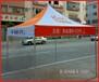昆明兰枢促销活动篷帐厂优质帐篷批发采购