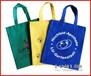 昆明环保袋促销厂家,最热门的环保袋厂家就选兰枢