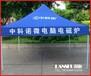 昆明广告帐篷免费印字,市内提供免费送货