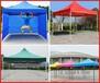 昆明廣告帳篷,廠家直銷可以印刷廣告